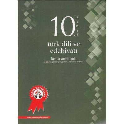 10. Sınıf Türk Dili ve Edebiyatı Konu Anlatımlı Zafer Yayınları