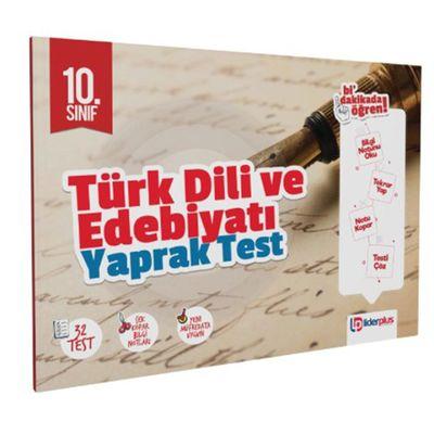 10. Sınıf Türk Dili ve Edebiyatı Yaprak Test Lider Plus Yayınları