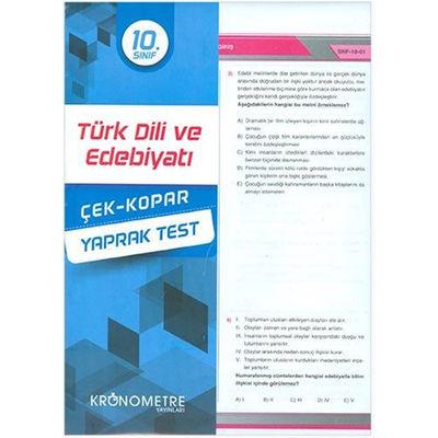 10.Sınıf Türk Dili ve Edebiyatı Yaprak Test Kronometre Yayınları