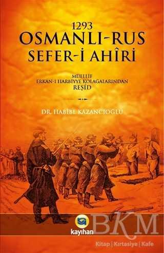 1293 Osmanlı-Rus Sefer-i Ahiri