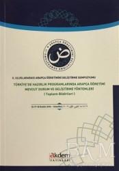 Akdem Yayınları - 2. Uluslararası Arapça Öğretimini Geliştirme Sempozyumu