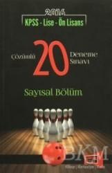 Yargı Yayınları - Lise Önlisans Kitapları - 2016 KPSS - Lise - Ön Lisans Çözümlü 20 Deneme Sınavı Sayısal Bölüm