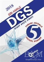Deha Yayınları - 2018 DGS Dikey Geçiş Sınavı Tamamı Çözümlü 5 Fasikül Deneme