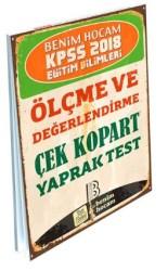 Benim Hocam Yayınları - 2018 KPSS Eğitim Bilimleri Ölçme ve Değerlendirme Çek Kopart Yaprak Test Benim Hoca Yayınları