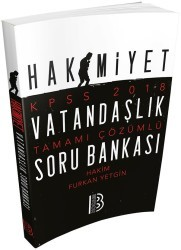 Benim Hocam Yayınları - 2018 KPSS Hakimiyet Vatandaşlık Tamamı Çözümlü Soru Bankası