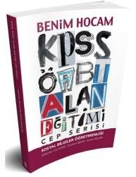 Benim Hocam Yayınları - 2018 ÖABT Cep Serisi Sosyal Bilgiler Öğretmenliği