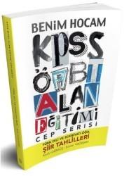 Benim Hocam Yayınları - 2018 ÖABT Cep Serisi Türk Dili ve Edebiyatı Öğretmenliği