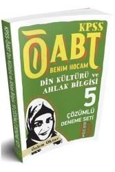 Benim Hocam Yayınları - 2018 ÖABT Din Kültürü ve Ahlak Bilgisi Öğretmenliği Tamamı Çözümlü 5 Deneme Sınavı