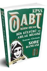 Benim Hocam Yayınları - 2018 ÖABT Din Kültürü ve Ahlak Bilgisi Öğretmenliği Tamamı Çözümlü Soru Bankası