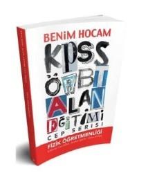 Benim Hocam Yayınları - 2018 ÖABT Fizik Öğretmenliği Cep Serisi