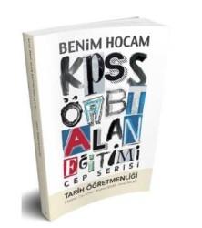 Benim Hocam Yayınları - 2018 ÖABT Tarih Öğretmenliği Cep Serisi