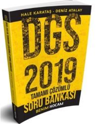 Benim Hocam Yayınları - 2019 DGS Tamamı Çözümlü Soru Bankası Benim Hocam Yayınları