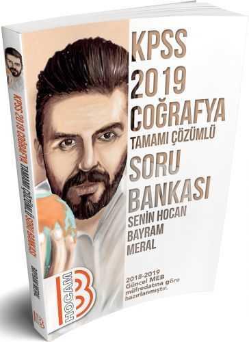 2019 KPSS Coğrafya Tamamı Çözümlü Soru Bankası Benim Hocam Yayınları