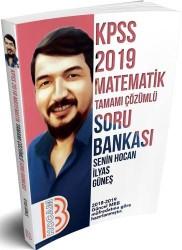 Benim Hocam Yayınları - 2019 KPSS Matematik Tamamı Çözümlü Soru Bankası Benim Hocam Yayınları