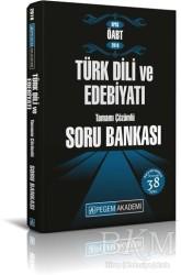 Pegem A Yayıncılık - Akademik Kitaplar - 2019 KPSS ÖABT Türk Dili ve Edebiyatı Tamamı Çözümlü Soru Bankası