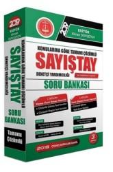 Akfon Yayınları - 2019 Sayıştay Soru Bankası Çıkmış Sorular ve Özgün Soru Bankası (Çıkmış 2018 Soruları Dahil) Akfon Yayınları