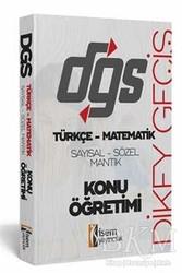 İSEM Yayıncılık - 2020 DGS Türkçe - Matematik Konu Öğretimi