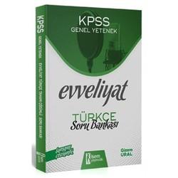 İSEM Yayıncılık - 2020 KPSS Genel Yetenek Türkçe Tamamı Çözümlü Soru Bankası