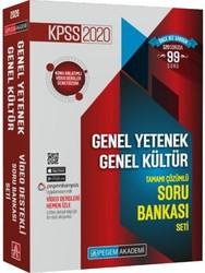 Pegem A Yayıncılık - Hazırlık Kitapları - 2020 KPSS Genel Yetenek Genel Kültür Tamamı Çözümlü Soru Bankası Seti (5 Kitap Takım)