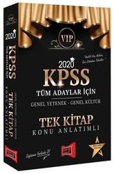 Yargı Yayınları - 2020 KPSS VIP Tüm Adaylar İçin Genel Yetenek Genel Kültür Konu Anlatımlı Tek Kitap Yargı Yayınları