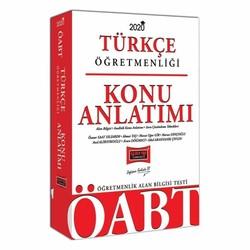 Yargı Yayınları - 2020 ÖABT Türkçe Öğretmenliği Konu Anlatımı Yargı Yayınları