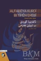 Dara Yayınları - Alfabeya Kurdi Bi Tîpen Erebi