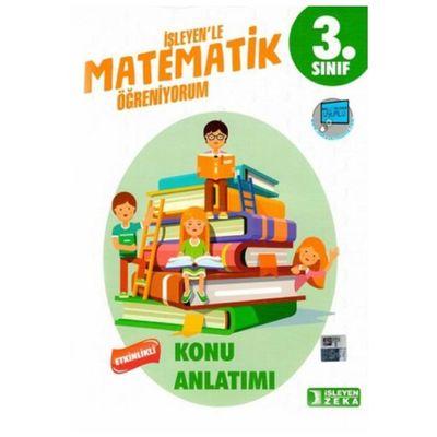 3.Sınıf Matematik Etkinlikli Konu Anlatımı İşleyen Zeka Yayınları