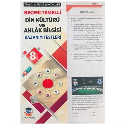 8.Sınıf LGS Din Kültürü Beceri Temelli Kazanım Testleri Zeka Küpü Yayınları