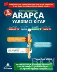 Hüner Yayınevi - 9. Sınıf Arapça Yardımcı Kitap