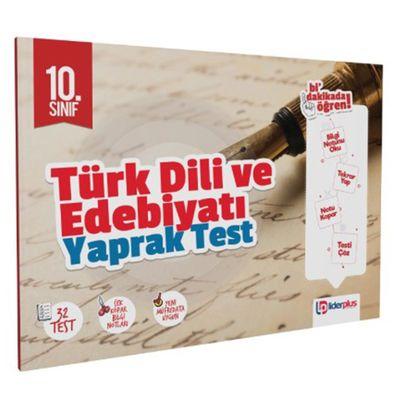 9. Sınıf Türk Dili ve Edebiyatı Yaprak Test Lider Plus Yayınları