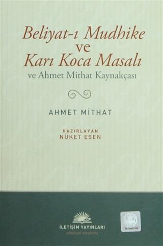 Karı Koca Masalı - Ahmet Mithat Efendi