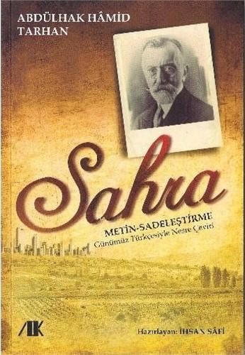 Sahra - Abdülhak Hamid Tarhan