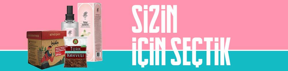 ust-banner.jpg (42 KB)