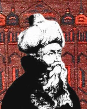 Muhyiddin İbn Arabi