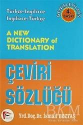 Pelikan Tıp Teknik Yayıncılık - A New Dictionary of Translation - Çeviri Sözlüğü