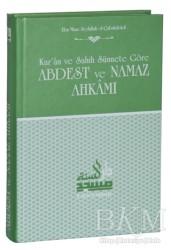 Daru's Sunne Yayınları - Abdest ve Namaz Ahkamı