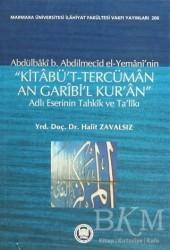 Marmara Üniversitesi İlahiyat Fakültesi Vakfı - Abdülbaki b. Abdilmecid el-Yemani'nin Kitabü't-Tercüman An Garibi'l Kur'an Adlı Eserinin Tahkik ve Ta'likı