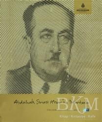 Kültür A.Ş. - Abdülhak Şinasi Hisar'ın İstanbul'u
