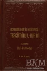 İnkılab Yayınları - Açıklamalı Kur'an-ı Kerim Meali Tercümanu'l-Kur'an (Küçük Boy Deri Kapak)
