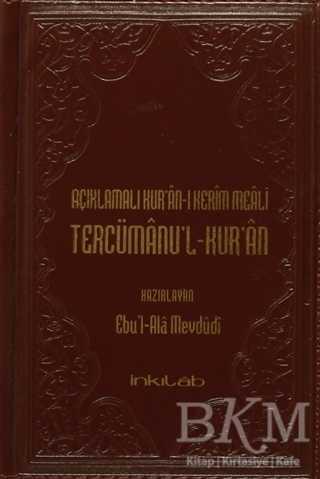 Açıklamalı Kur'an-ı Kerim Meali Tercümanu'l-Kur'an Küçük Boy Deri Kapak