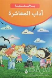 Tire Kitap - Adabı-ı Muaşerat (Arapça)