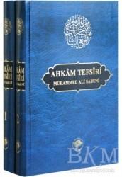 Şamil Yayıncılık - Ahkam Tefsiri (2 Cilt Takım)