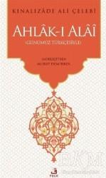 Fecr Yayınları - Ahlak-ı Alai