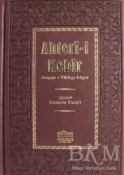 Nadir Eserler Kitaplığı - Ahter-i Kebir (Küçük Boy Şamua)