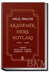 Timaş Yayınları - Akademik Ders Notları