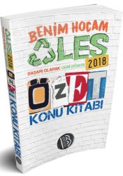 Benim Hocam Yayınları - ALES Sözel ve Sayısal Yetenek Özet Konu Kitabı Benim Hocam Yayınları