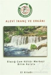 Can Yayınları (Ali Adil Atalay) - Alevi İnanç ve Erkanı