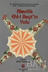 Can Yayınları (Ali Adil Atalay) - Alevilik : Ehl-i Beyt'in Yolu