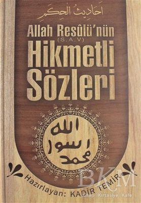 Allah Resulü'nün Hikmetli Sözleri