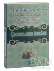 İ'tisam Yayınları - Allah'ın Hediyesi - Çocukların Ahkamı
